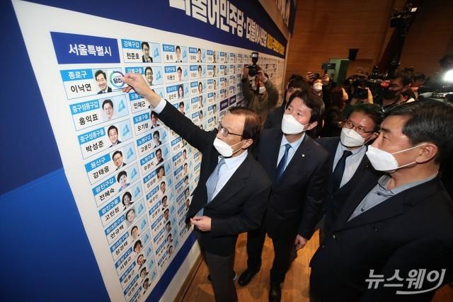 민주당 압승, 통합당 참패···예상대로 흘러간 총선