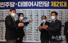 '코로나 효과' 등에 업은 민주당…과반 얻어 국정운영 탄력