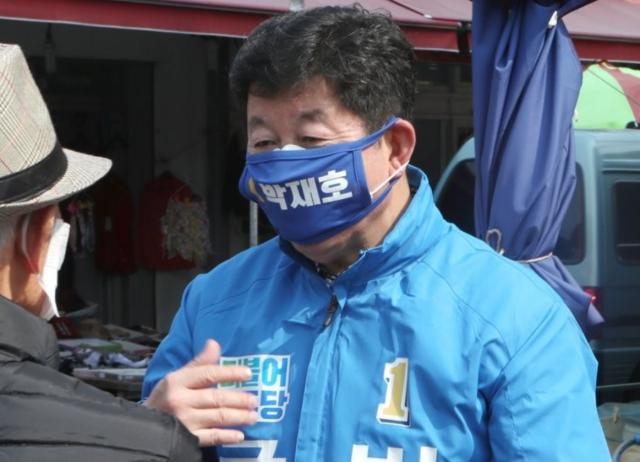민주당 박재호, 이언주 누르고 부산남을서 당선