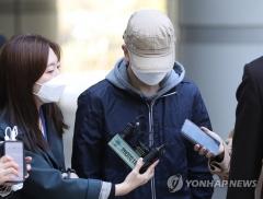 조주빈 공범 '부따'는 18세 강훈…경찰, 신상 공개 결정
