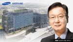 """최성안 삼성엔지 사장, 롯데케미칼과 그린사업 추진···""""ESG사업 선도할 것"""""""