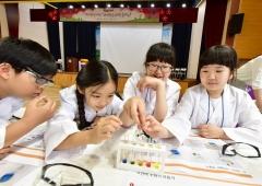 LG화학, '청소년 교육·생물다양성 보전' 등 사회적 가치 실천