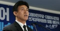 합동해단식서 인사말하는 최배근 시민당 선대위원장