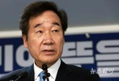 민주당 차기 당대표 '이낙연 대세론'···6개월 임기 부담감이 관건