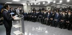 합동해단식에 나란히 자리한 민주당-시민당 선대위