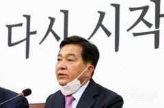 발언하는 심재철 대표권한대행…'다시시작'