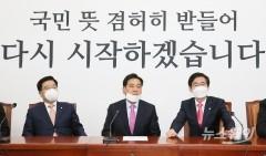 미래통합당 선대위 해단식…'국민 뜻 겸혀히 받들어'2020