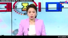 '열공 개미' 증가…증권사 유튜브 조회수 高高