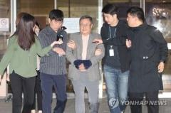 法, '가사도우미 성폭행' 김준기 전 DB그룹 회장에 집행유예 선고