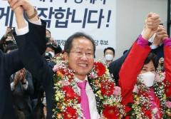 홍준표, 김종인 비대위에 긍정적…당권 도전은 규정에 막혀