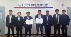 전기안전공사-JB, 신기술 개발 상호협력 업무협약 체결