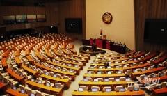 5월 원포인트 본회의···20대 국회 남은 숙제 처리