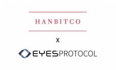 한빗코-아이즈프로토콜, 블록체인 기반 가상자산 검증 강화