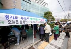 재난기본소득 현장신청 첫날 43만명 신청…도민 49.1% 신청 완료  外