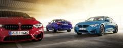 BMW'M4쿠페' 전 세계 750대 한정판···1억1840억원
