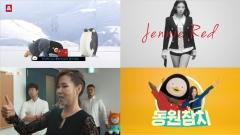 제일기획, '1Q 유튜브 광고 리더보드 탑10'…자사 4편 선정