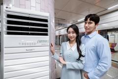 LG 퓨리케어 대형 공기청정기 '지하철 공기도 깨끗하게'