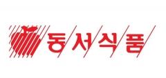 김석수 동서식품 회장, 서울대 등에 개인 보유 주식 4만주 기탁