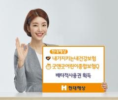 '4월 상품개정' 손보업계, 배타적 사용권 잇따라 획득
