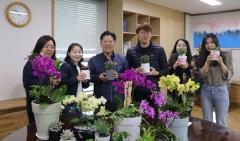 LX 광주전남지역본부, 화훼농가 돕기 위한 다양한 지원