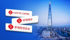 롯데 품으로 돌아온 식품 계열사 해외법인 덕분에···실적 '쑥쑥' 효자 노릇 '톡톡'