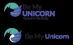 비상장주식 플랫폼 '비 마이 유니콘' 정식 서비스 시작