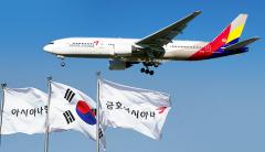 """금호그룹 """"아시아나 M&A 끝내자""""…HDC현산에 내용증명"""