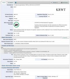 체인파트너스, 원화기반 가상화폐 'KRWT' 미국 상표권 취득