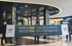신반포15차 선택은 '삼성물산'…조건보단 '브랜드'(종합)