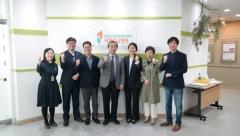 한국도박문제관리센터, 지역센터 4곳 명칭 변경...센터별 관할 지역 확대