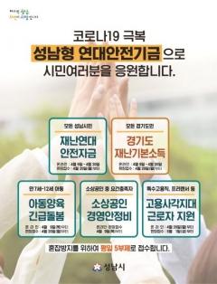 재난연대안전자금 신청 2주째…58만명 육박 外