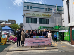 경기문화재단 상상캠퍼스, 소외계층에 '코로나19' 구호물품 전달