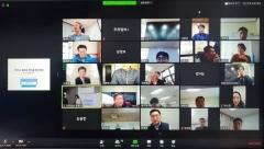 안산도시공사, 온라인 '비대면 라이브 교육' 진행