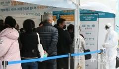 '사회적거리두기' 완화 다시 문 연 견본주택
