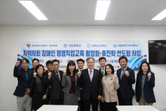 삼육보건대-서일대-서울여자간호대, 후진학 선도형사업 업무협약