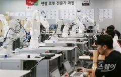 LG전자, 100개 협력사 스마트팩토리 구축