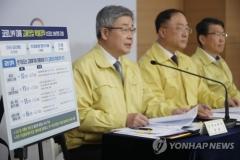 무급휴직 신속지원 프로그램 내일 시행…'1인당 월 50만원, 최장 3개월'