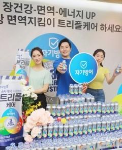 푸르밀, 자기방어성분 포함 3중 케어 시스템 기능성 발효유 '트리플케어'