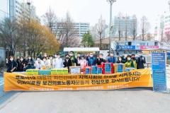 이대서울병원 모아센터, 200번째 아기 탄생 축하 행사 가져 外