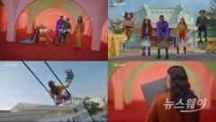 LG전자, LG그램 광고영상에 3천만 네티즌 관심
