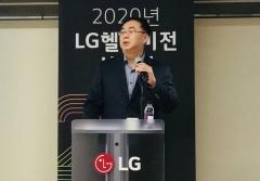 """송구영 LG헬로비전 대표 """"고객가치 창출로 제2도약"""""""