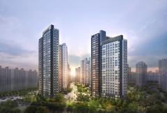 GS건설, '신동탄포레자이' 28일 사이버 모델하우스 오픈