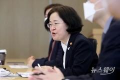 """조성욱 공정위원장 """"플랫폼-입점업체 거래 재정립할 것"""""""