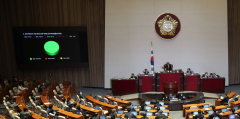 인터넷은행법, 민주당 자율투표에도 국회 본회의 통과