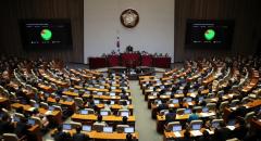 '40조 기간산업안정기금' 위한 산은법 국회 본회의 통과