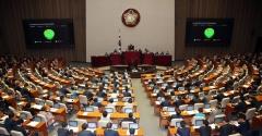 '전국민 재난지원금' 담은 추경 국회 본회의 통과