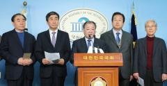 문 의장, '국민발안 개헌안' 위한 20대 마지막 본회의 검토