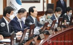 정부, 임시국무회의서 긴급재난지원금 추경 배정안 의결