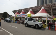 전북도, 축산물 드라이브 스루 판매행사 성료