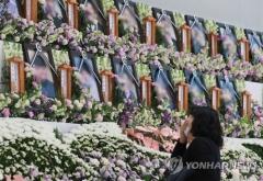 이천 화재 참사 희생자 38명 신원 전원 확인